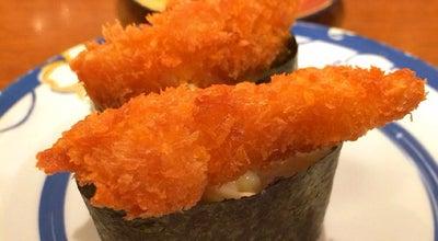 Photo of Sushi Restaurant すし日和 イオン松江店 at 東朝日町151, 松江市 690-0001, Japan