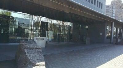 Photo of Library 香川県立図書館 at 林町2217-19, 高松市 761-0301, Japan