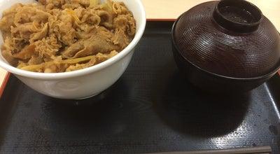 Photo of Food 松屋 徳島常三島店 at 北常三島2-52-1, 徳島市 770-0812, Japan