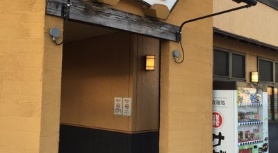 Photo of Ramen / Noodle House サガミ 菰野店 at 菰野町永井3092-1, 三重郡 510-1311, Japan
