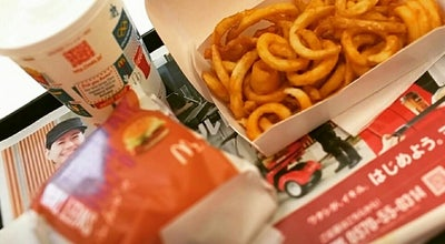 Photo of Burger Joint マクドナルド トキハわさだタウン店 at 玉沢755-1, 大分市 870-1155, Japan