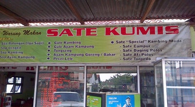 Photo of BBQ Joint Sate kambing kumis at Tegal, Indonesia