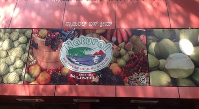Photo of Ice Cream Shop Natural's at Shinivagulu Main Rd, Bangalore 560035, India