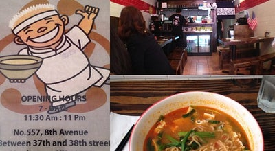 Photo of Japanese Restaurant Tabata Ramen 2 at 557 8th Ave, New York, NY 10018, United States