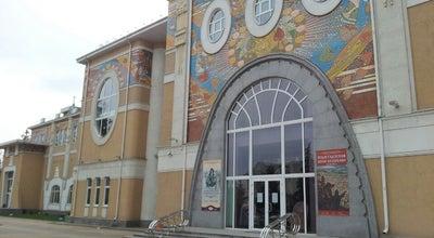 Photo of Art Gallery Белгородский государственный художественный музей at Ул. Победы, 77, Белгород 308009, Russia