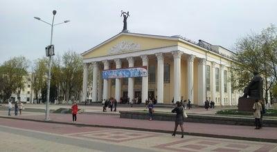 Photo of Theater Театр им. М.С.Щепкина at Соборная Пл., 1б, Белгород 308000, Russia