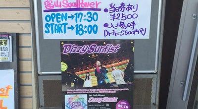 Photo of Rock Club 富山ソウルパワー at 常盤町1-43, 富山市 930-0047, Japan