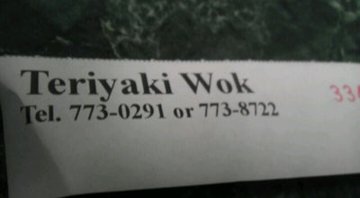 Photo of Chinese Restaurant Teriyaki Wok at 1160 Old W Liberty St, Sumter, SC 29150, United States