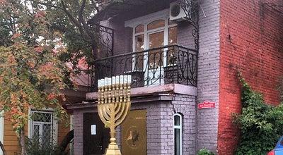 Photo of Synagogue Ульяновская Еврейская Община at Спасская Ул., Ульяновск, Russia