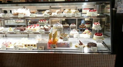 Photo of Dessert Shop ボンヌ・ジェルネ at 黒田178-8, 富士宮市 418-0034, Japan