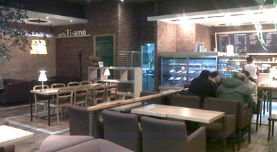 Photo of Coffee Shop Caffe Ti-amo (Sky Department Store) at Tokyo Street 46, Ulaanbaatar 13381, Mongolia