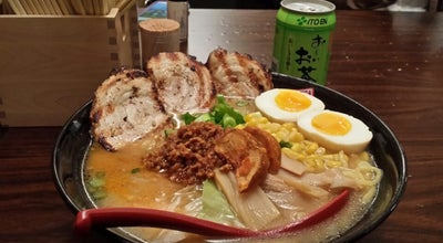 Photo of Ramen / Noodle House Ramen Misoya at 1584 S Busse Rd, Mount Prospect, IL 60056, United States