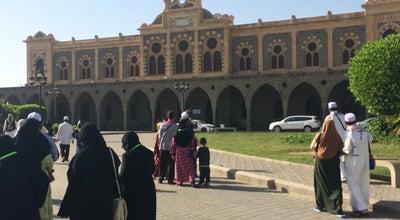 Photo of History Museum The Medina Museum | متحف المدينة الإعلامي at Madinah, Saudi Arabia