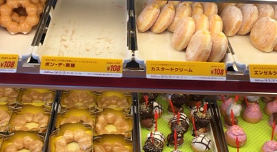 Photo of Donut Shop ミスタードーナツ 杉戸ショップ at 杉戸2-9-20 345-0036, Japan