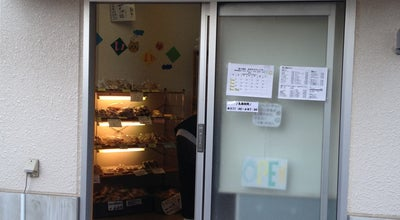 Photo of Bakery 富士食品 at 成増2-35-10, 板橋区 175-0094, Japan