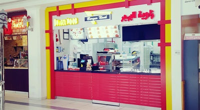 Photo of Burger Joint Burger Nook | زاوية البرجر at Rashid Mall, khobar, Saudi Arabia