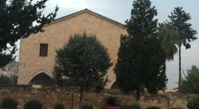 Photo of History Museum St.Paul Müzesi at Tarsus, Turkey