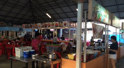 Photo of BBQ Joint มหาชัยหมูกระทะ (Mahachai Barbecue) at Ekkachai Rd., Mueang Samut Sakhon 74000, Thailand