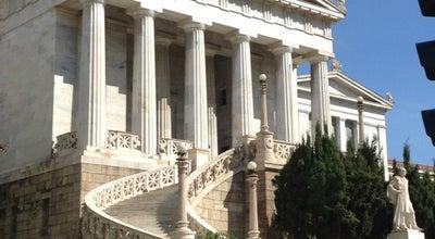 Photo of Library Εθνική Βιβλιοθήκη της Ελλάδος at Πανεπιστημίου 32, Αθήνα 106 79, Greece