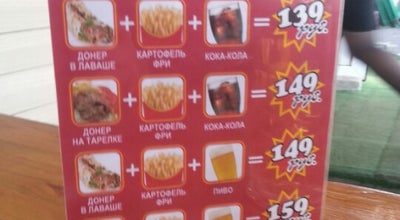 Photo of Turkish Restaurant Анталия at Ул. Карла Маркса, 9а, Курск, Russia