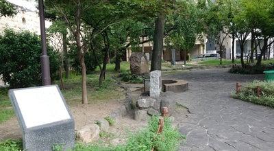 Photo of Park 今泉公園 at 中央区今泉1, 福岡市, Japan