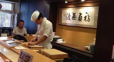 Photo of Sushi Restaurant すし二乃宮 at 仲町1-4-17, さいたま市浦和区 330-0062, Japan