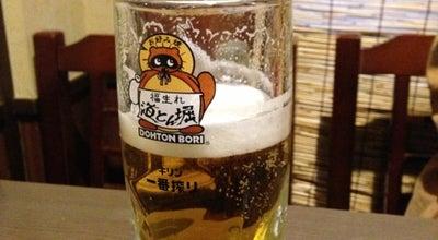 Photo of BBQ Joint 道頓堀 四街道店 at 大日547-1, 四街道市, Japan