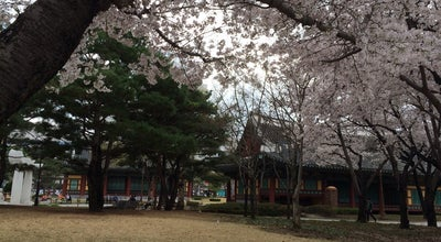 Photo of Park 경상감영공원 at 중구 경상감영길 99, Daegu, South Korea