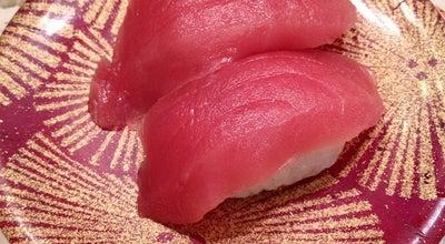 Photo of Sushi Restaurant 魚屋さんの新鮮回転寿司 横須賀中央店 at 若松町2-25, 横須賀市, Japan