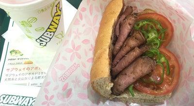 Photo of Sandwich Place サブウェイ あまがさきキューズモール店 at 潮江1-3-1, 尼崎市 661-0976, Japan