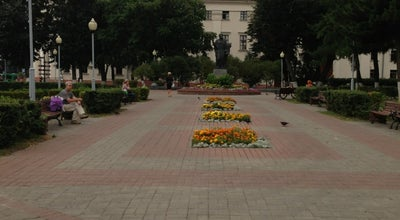 Photo of Monument / Landmark Памятник Кириллу Туровскому at Lenin Square, Гомель, Belarus