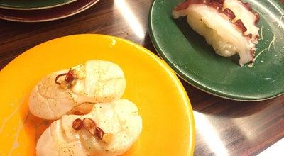 Photo of Sushi Restaurant 函館市場 イオンモール高の原店 at 相楽台1-1, 木津川市 619-0223, Japan