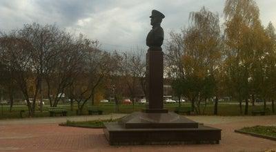 Photo of Monument / Landmark Бюст Маршалу Георгию Константиновичу Жукову at Ул. Маршала Жукава, Tolyatti 445051, Russia