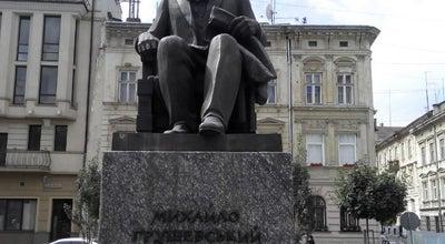 Photo of Monument / Landmark Пам'ятник М. Грушевському at Вул. М. Драгоманова, Львів, Ukraine