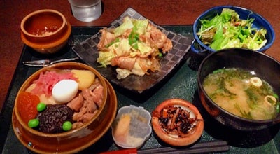 Photo of Japanese Restaurant 峠の釜めし本舗おぎのや 群馬の台所 at 八島町222, 高崎市 370-0849, Japan
