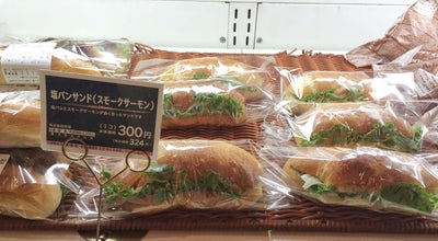 Photo of Bakery パン工場 Bread Factory 大日店 at 大日東町1-18, 守口市, Japan