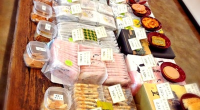 Photo of Candy Store 日本一おかき処 播磨屋本店 at 江の木町17-1, 吹田市 564-0053, Japan