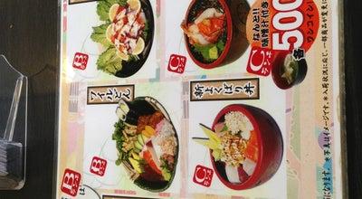 Photo of Sushi Restaurant 独楽寿司 八王子店 at 鑓水2-175-2, 八王子市, Japan