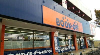 Photo of Bookstore ブックオフ 宜野湾店 at 宜野湾2丁目1-17, 宜野湾市 901-2211, Japan
