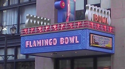 Photo of Bowling Alley Flamingo Bowl at 1117 Washington Ave, Saint Louis, MO 63101, United States