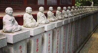 Photo of Buddhist Temple 高尾山薬王院 飯縄権現堂 at 高尾町2177, 八王子市 193-0844, Japan