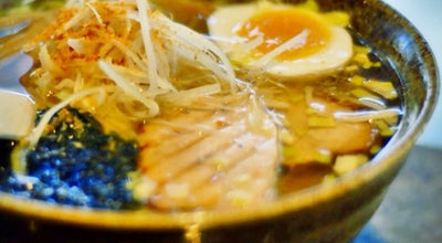 Photo of Japanese Restaurant Ramen Setagaya at 141 First Ave, New York, NY 10003, United States