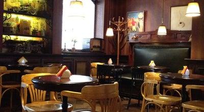 Photo of Coffee Shop Кофемолка at Ворошиловский Просп., 34, Ростов-на-Дону 344006, Russia