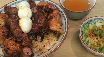 Photo of Food 焼き鳥 小鳥焼き 榮一 at 京橋1-5-1, 中央区 104-0031, Japan