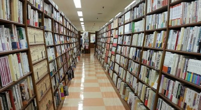 Photo of Bookstore MARUZEN & ジュンク堂書店 渋谷店 at 道玄坂2-24-1, 渋谷区 150-8019, Japan