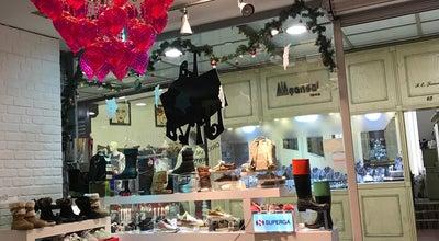 Photo of Boutique La diva boutique at Karum Avm No:34, Ankara, Turkey
