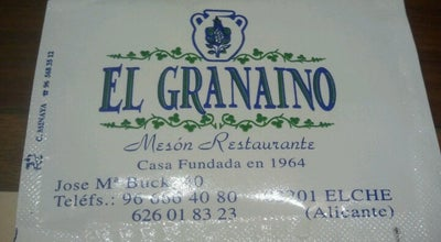 Photo of Spanish Restaurant El Granaino at Spain