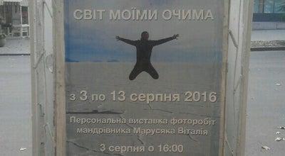 Photo of Art Gallery Городской выставочный зал at Ул. Никольская, 54, Николаев 54000, Ukraine