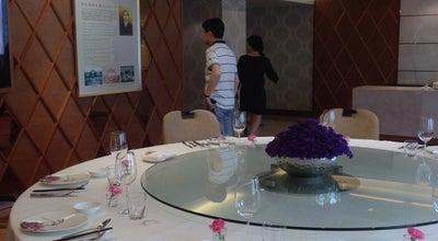 Photo of Chinese Restaurant 海港城大酒楼 at Zhongshan, Gu, China