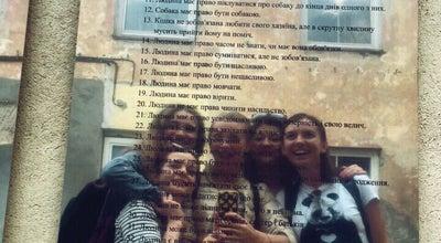 Photo of Monument / Landmark Uzupis Constitution at 3 Paupio Gatvė, Vilnius 01025, Lithuania